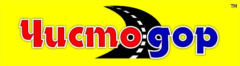 Логотип Чистодор1