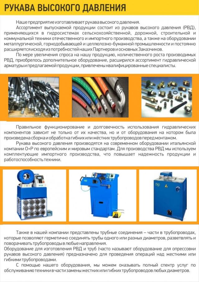 Буклеты_14-1
