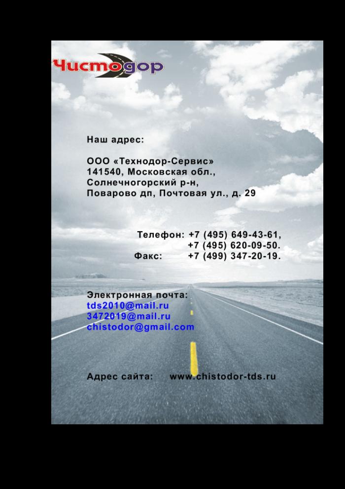 нове конта_12_doc