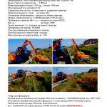 kp-ctrelovaya-kosilka-kustorez-chistodor_2